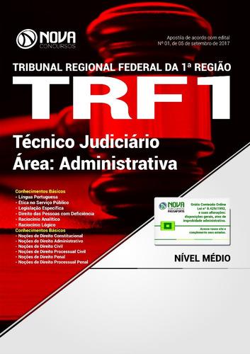 apostila trf 1ª região 2017 - técnico + caderno de testes