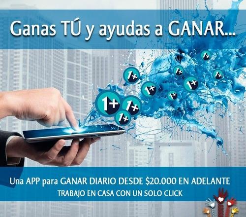 app 1+