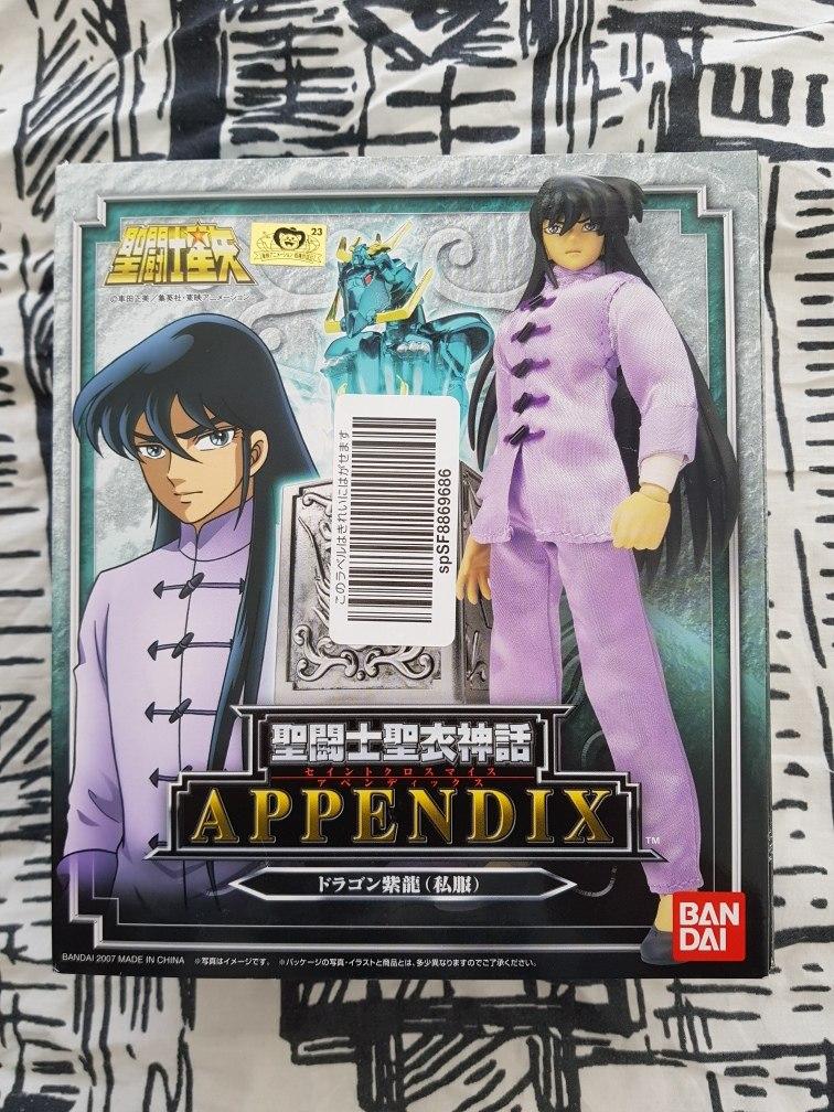 Appendix Dragón Plain Cloth Shiryu Myth Cloth Jp. Bandai ...