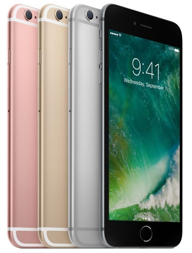 32f2c609f5328 apple iphone 6s plus 16gb hd nuevo en caja +regalos garantia. Cargando zoom.