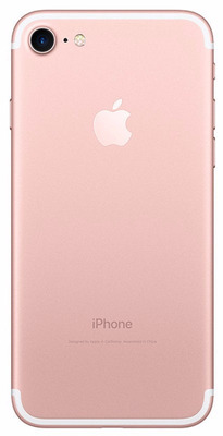 apple iphone 7 128gb lte 4g + film templado de regalo