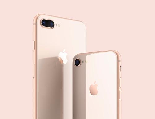 apple iphone 8 plus 256 gb gold caja sellada libre 4g