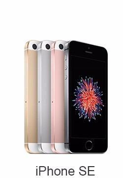 apple iphone se 16gb nuevo en caja sellada+garantia+tienda¡¡