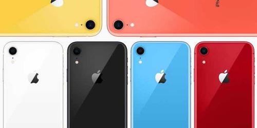 apple iphone xr 64gb lançamento nov 2018 c/nf