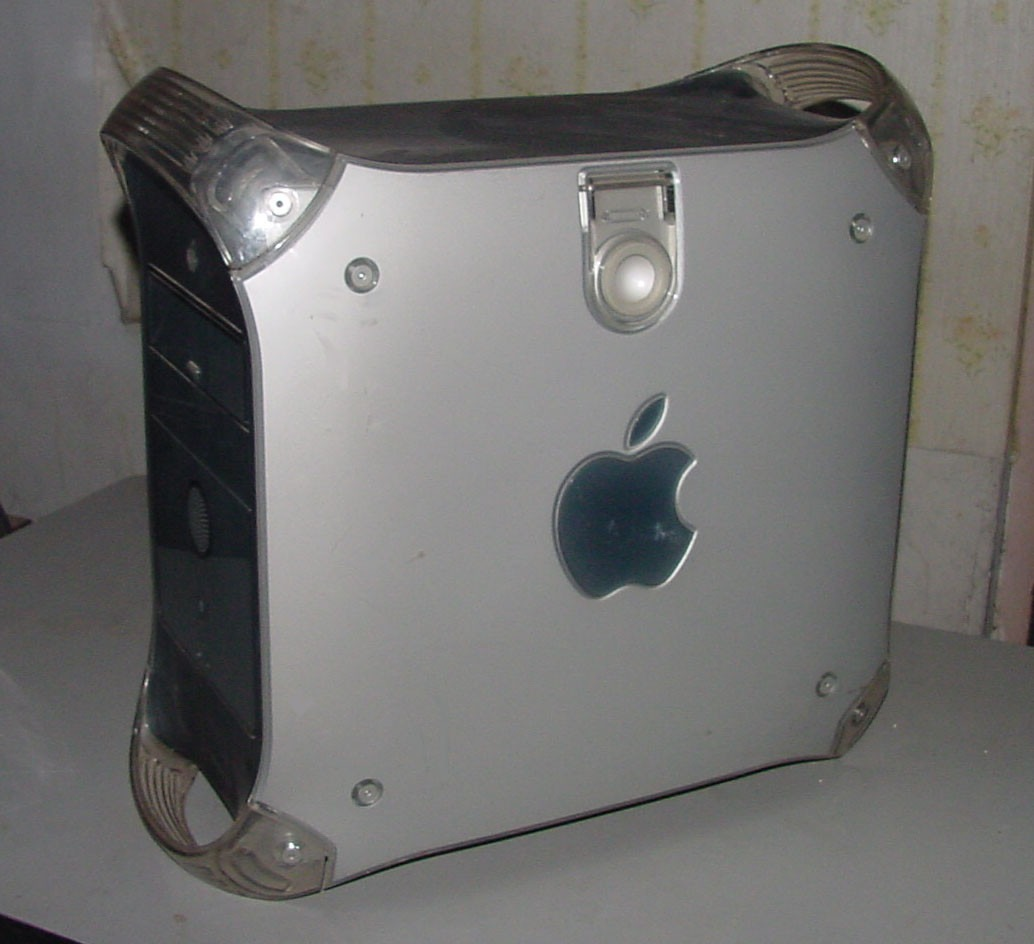 power mac g4 m5183 especificaciones