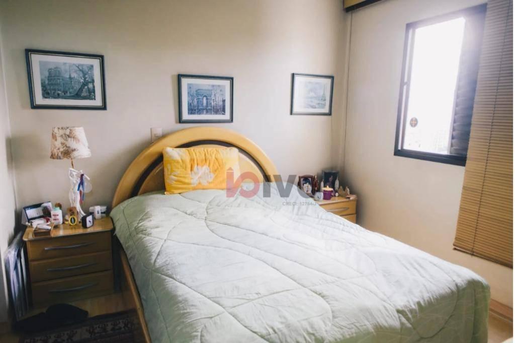 apto  3 quartos 3 vagas 125 m²  úteis r$ 1.300.000  vila mariana sp - ap2798