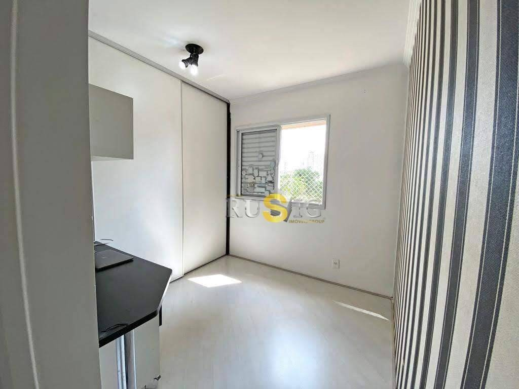 apto de alto padrão, 3 suites, varanda gourmet, fino acabamento - ap1118