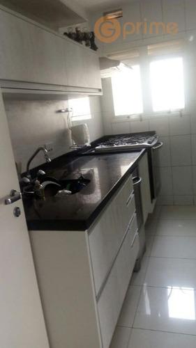 apto square - 134 m² - andar alto e vista livre - 2 vagas e depósito  aceita permuta - ap0077
