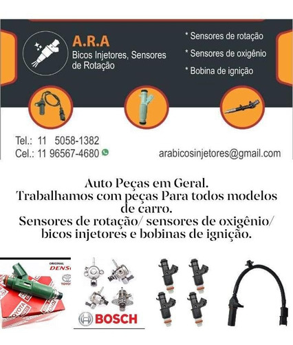 a.r.a distribuidora de peças automotiva