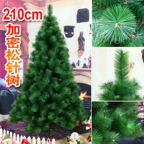 arbol de navidad 1,8 m con regalo!!!!!