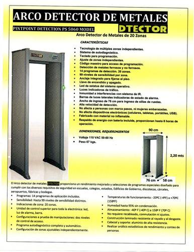 arco detector de metales alquiler