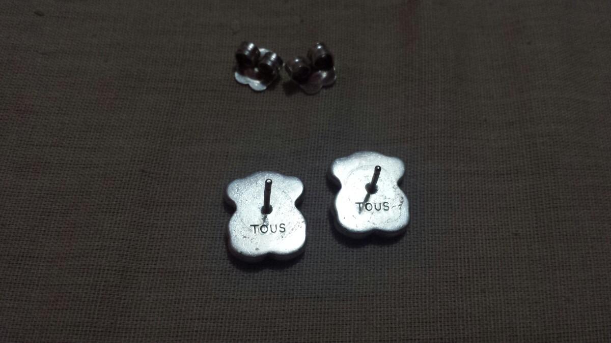f6a0bfecf8b3 Aretes Tous Originales De Plata - S/ 260,00