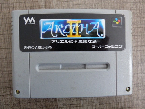 aretha 2 super famicom sfc japon zonagamz