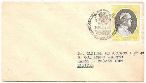 argentina 150 aniv.rev.de mayo con sello de s.s.pio xii 1958