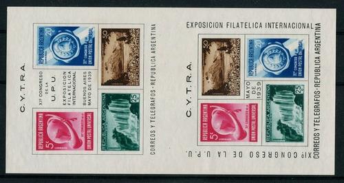 argentina 1939 gj hb 5 hoja bloque nueva mint u$ 45