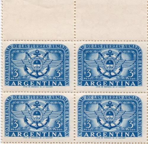 argentina 1955. cuadro del 3p fuerzas armadas, c/variedad