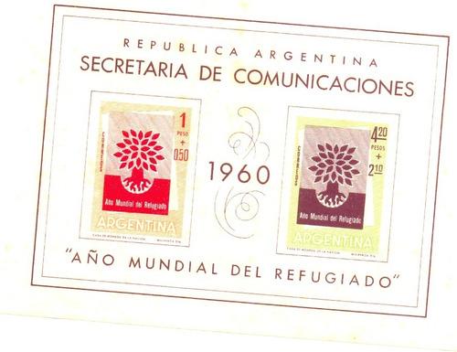 argentina 1960 año mundial del refugiado hb 16 - novo