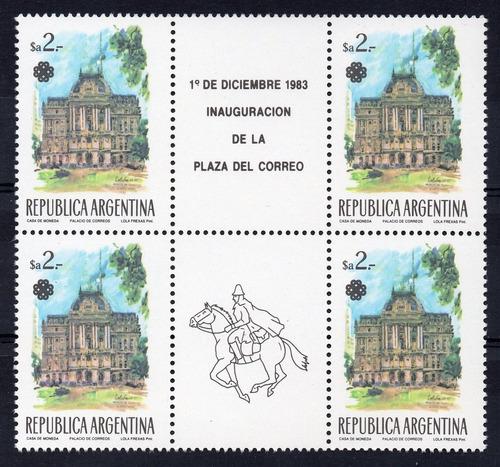 argentina 1983 gj 2132 en** me 1438 mint palacio a