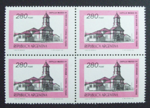 argentina - bloq x 4 gj 1789 $ 280 museo r.grande mint l1200