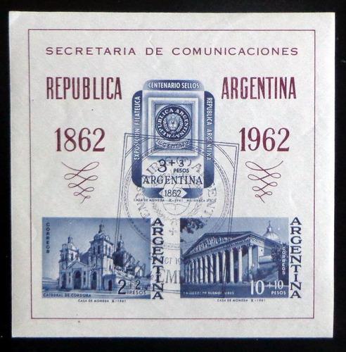 argentina bloque gj hb 19 expo filatélica 1962 1er día l9074