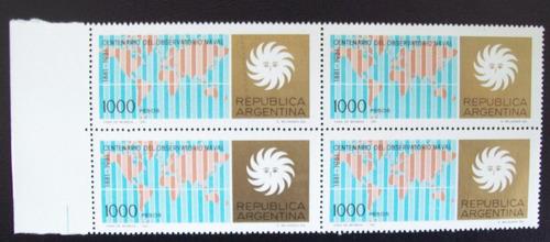 argentina - bloque x 4 gj 1990 c-error en ocre mint l1034