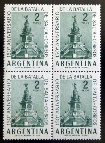 argentina, cuadrito gj 1247 batalla salta 1963 mint l9052