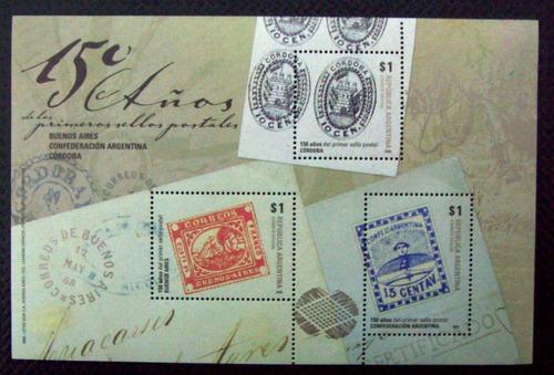 argentina - gj hb 197 150 años primeros sellos mint l0684