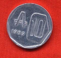 argentina moneda 10 australes 1989 exc est casa del acuerdo