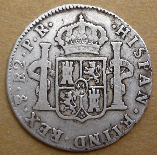 argentina potosi 2 reales 1781 error r 2 por 2 r mb++ rara