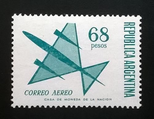 argentina, sello aéreo gj 1433 68p casa moneda mint l11199