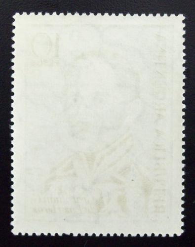 argentina - sello gj1401 las heras filig vertical mint l4015