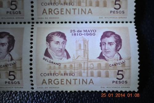 argentina sello n°1173a gj.*error catalogado*fantasma en cab