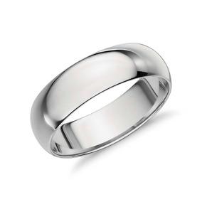 0c36f87213ca Par De Argollas Matrimoniales En Oro Blanco - Argollas de Matrimonio ...