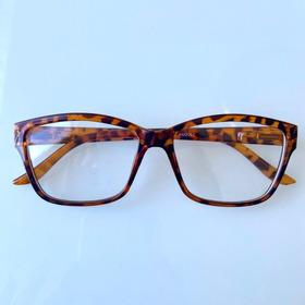 Armação De Óculos Para Grau Feminina, Quadrada