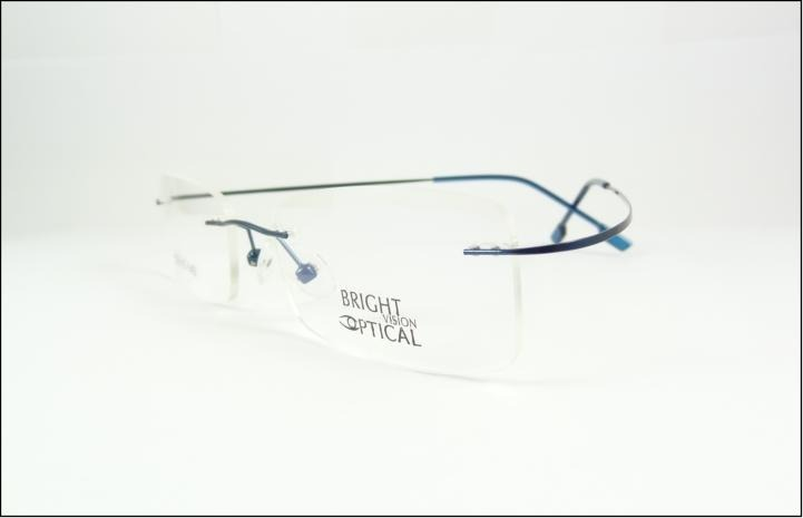 89a221ebc Armação Azul Feita De Titanium Óculos De Grau Sem Aro - A574 - R$ 69 ...