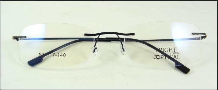 2f3b8bd89 Armação Discreta Preta Invisível Óculos Grau Titanium A437 - R$ 69 ...