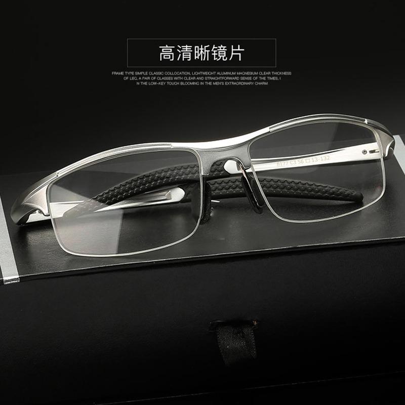 Armação Esportiva Tipo Lupa Óculos De Grau Masculina - R  69,96 em ... 866300c441