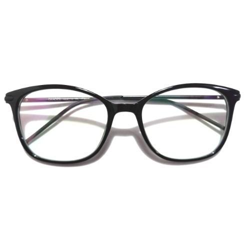6ec0e3e87 Armação Óculos De Grau Em Acetato Com Hastes Finas Feminina - R$ 43 ...