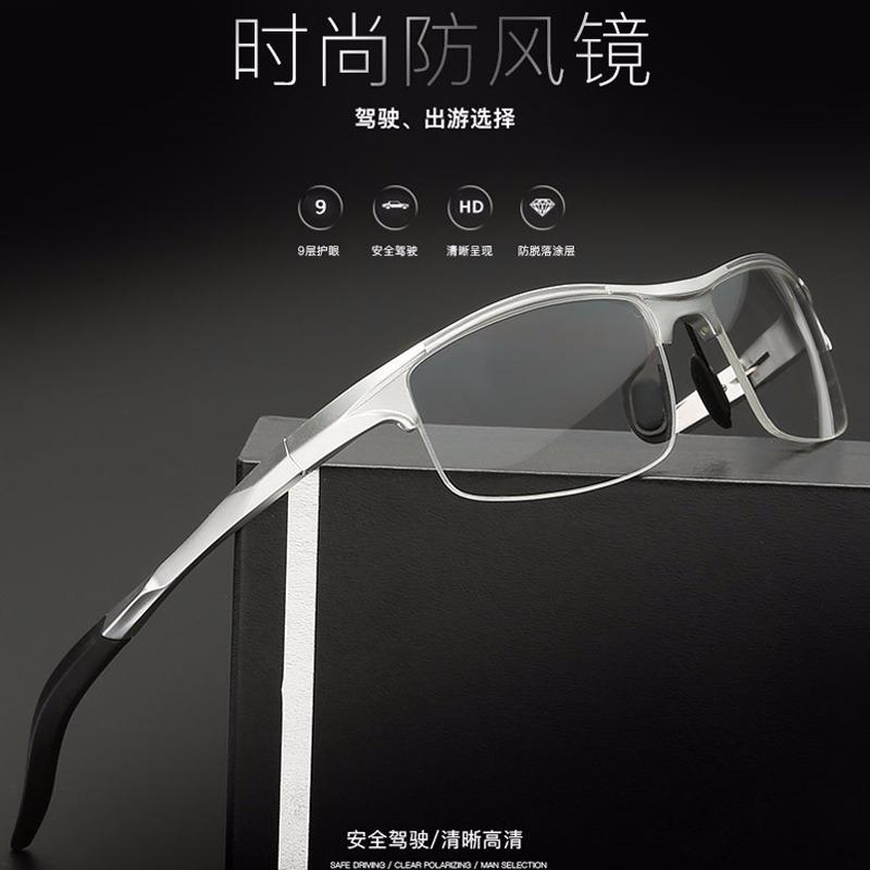 7792f8721f196 Armação Óculos De Grau Masculina Esportiva Alumínio V. Cores - R  76 ...
