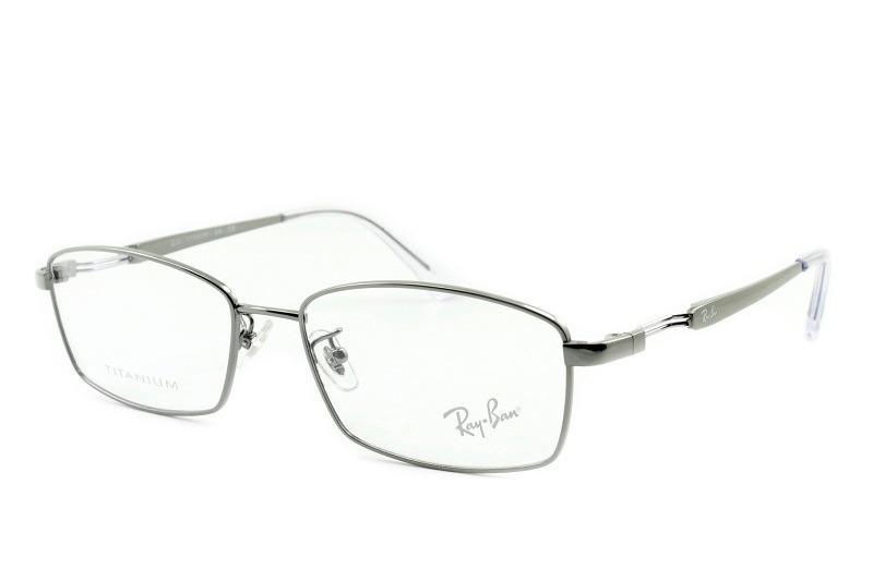 armação óculos de grau ray-ban masculino titanium rx8745d. Carregando zoom. 1a22223c76