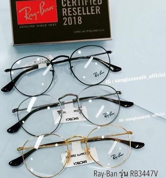 4947771c1496e Armação Oculos De Grau Ray Ban Rb3447 Round Redondo 50mm - R  195