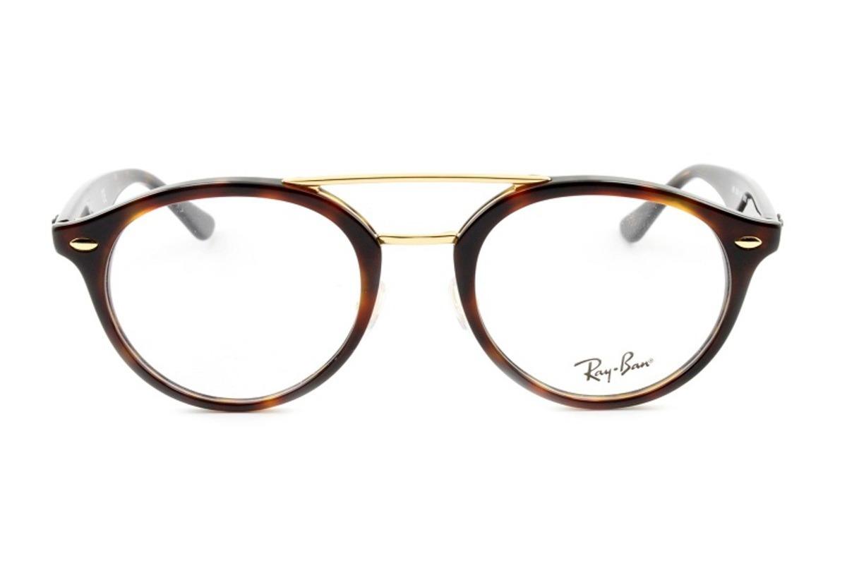 86d35b15af4d2 Armação Óculos De Grau Ray-ban Unissex Rb 5354 5674 Original - R ...