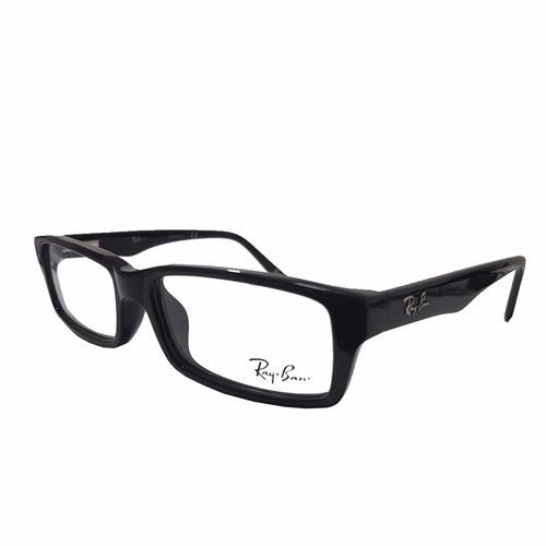 Oculos De Grau Rayban Mercado Livre   City of Kenmore, Washington 710f9b1a45