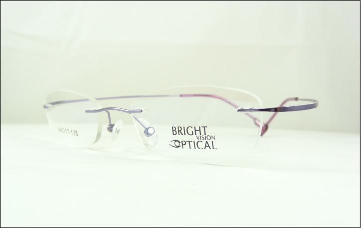 f082303a17238 Armação Óculos De Grau Sem Aro Feita De Titanium Lilas A405 - R  69 ...
