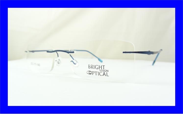 2110003dc Armação Oculos Grau Azul De Feita De Titanium Sem Aro A526 - R$ 69 ...