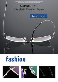 898fc8b36 Oculos De Grau Masculino Quadrado Titanium - Óculos Preto no Mercado Livre  Brasil