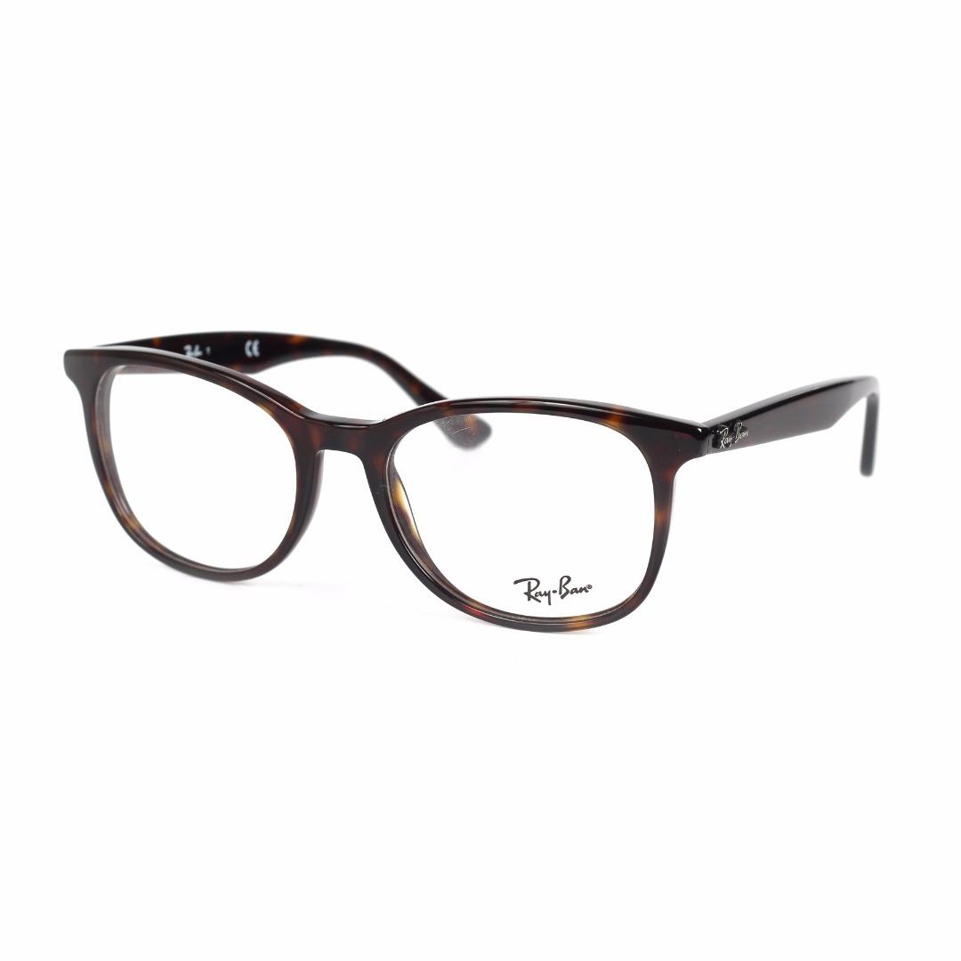 Armação De Óculos De Grau Ray-ban Masculino Rb5356 2012 - R  490,00 ... 857b25e12c