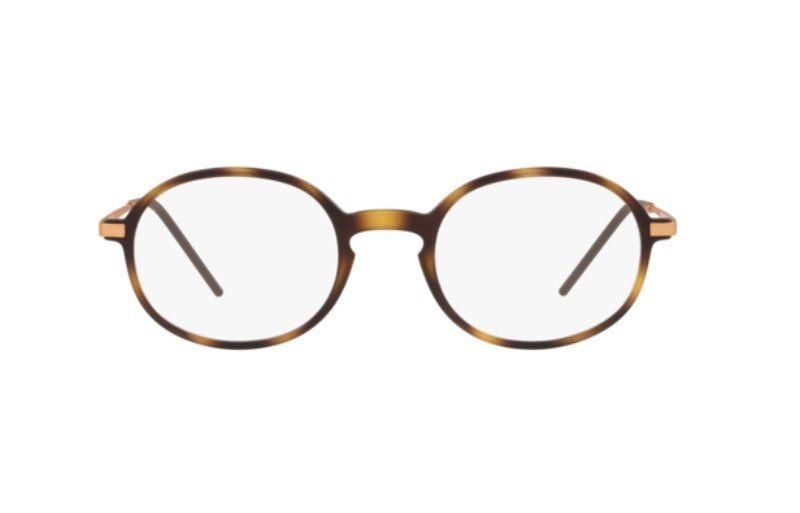 62da33952b92e Armação Oculos Grau Ray Ban Rb7153 5365 52 Havana Fosco - R  299,00 ...