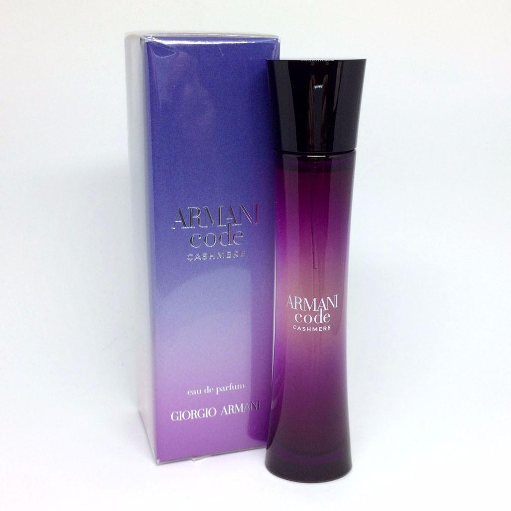 fe404296c89 Armani Code Cashmere Eau De Parfum 50ml Feminino