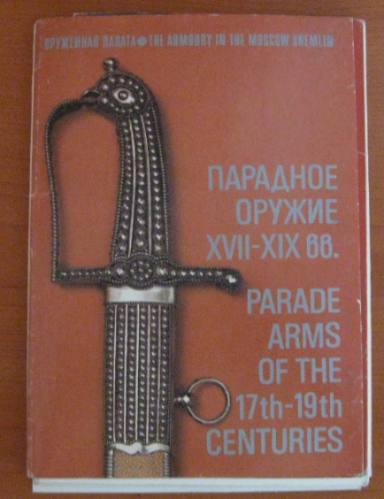 armas de los siglos 17 y 19 (20 postales)kremli -moscu
